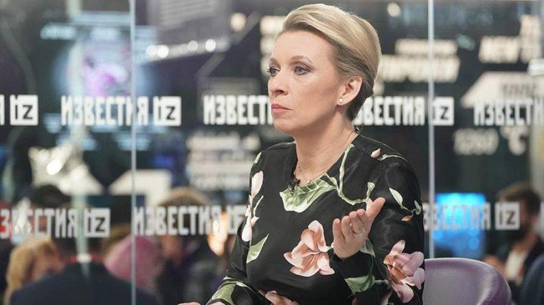 Общество: МИД ждет реакции Лондона по поводу финансирования НКО-иноагентов в России