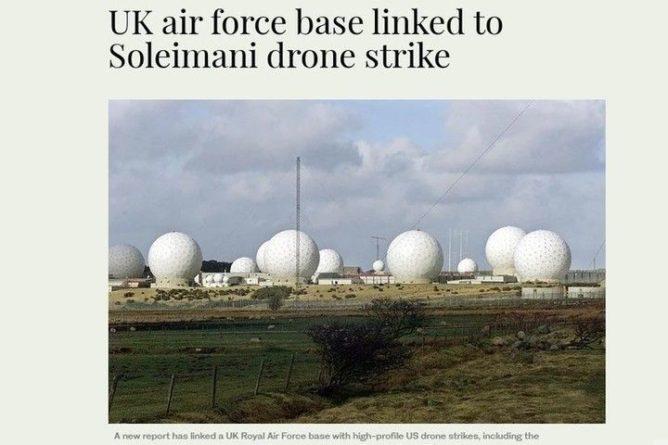 Общество: Arab News: База ВВС Великобритании связана с убийством Сулеймани