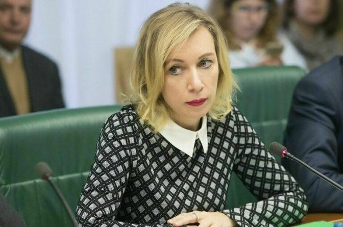 Общество: В МИД призвали Лондон объяснить британское финансирование иноагентов в России
