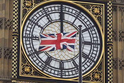 Общество: Власти Британии проверят «досье Пандоры»