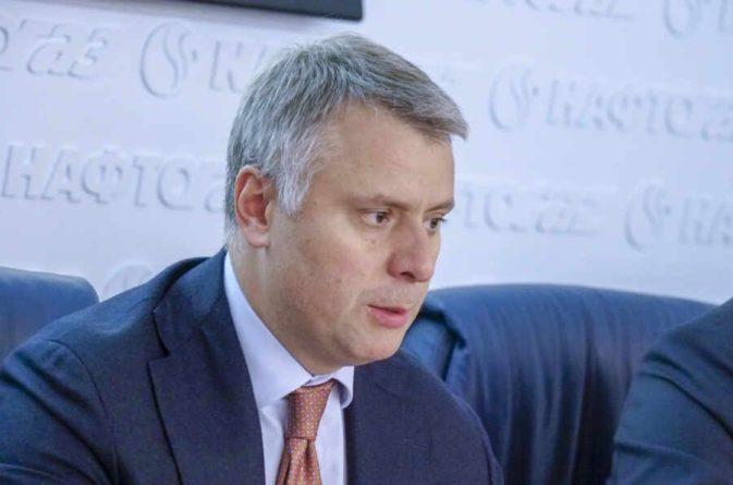Общество: «Выгодно только Украине»: в Британии жёстко отреагировали на предложение главы «Нафтогаза»