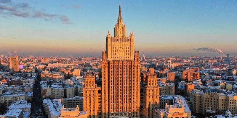 Общество: МИД России перечислил угрозы, исходящие от нового альянса между США, Великобританией и Австралией