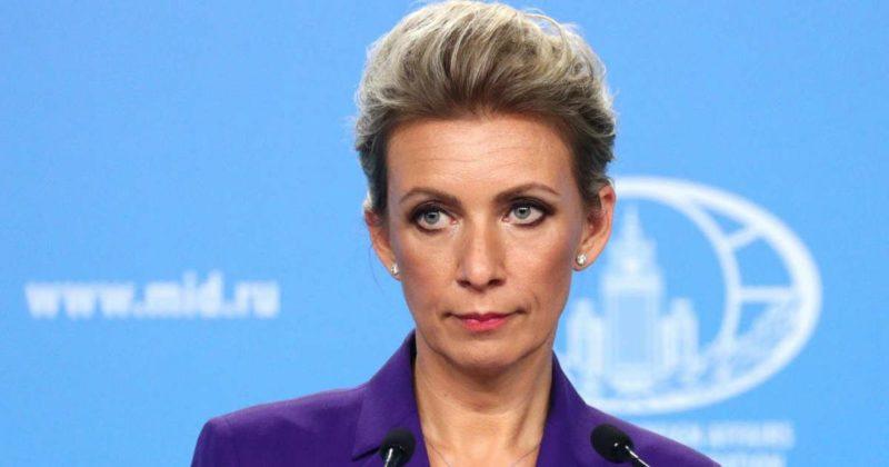 Общество: В МИД РФ призвали Лондон не провоцировать гонку вооружений