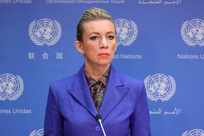 Общество: Захарова прокомментировала угрозу Великобритании атаковать Россию