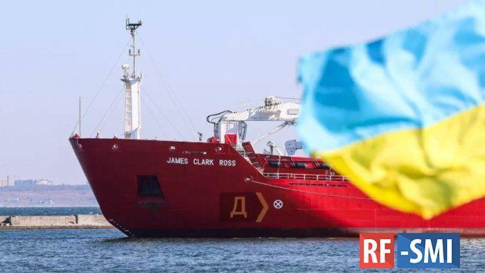 Общество: «Сделка века»: Киев купил у Лондона списанный ледокол