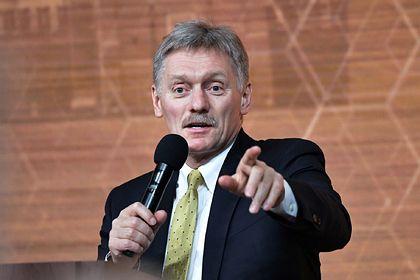 Общество: Кремль назвал абсолютным популизмом обвинения Лондона в адрес «Газпрома»