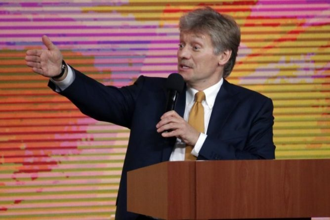 Общество: Кремль выразил удивление заявлениями Лондона по газу