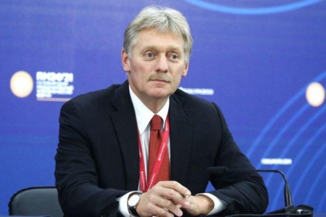 Общество: Песков ответил на обвинения Лондона в ограничении поставок газа