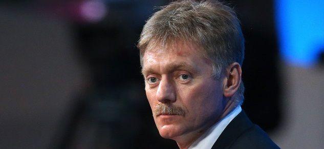Общество: Песков назвал абсолютным популизмом обвинения Британии в ограничениях Россией поставок газа