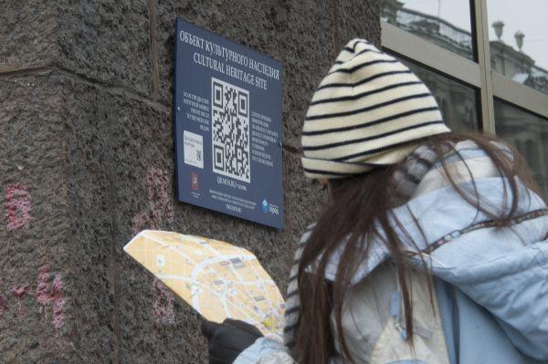 Общество: В Великобритании разработали трекер для защиты гуляющих в одиночестве женщин