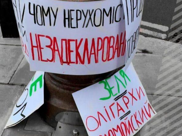 Общество: В Лондоне украинские активисты пикетировали дом, в котором, по данным расследования Pandora Papers, у Зеленского есть квартира