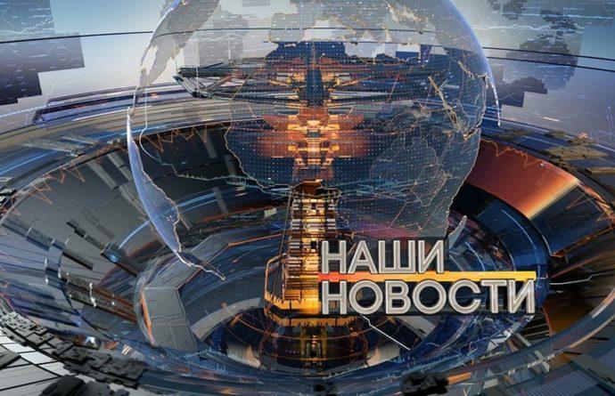 Общество: Сколько Лондон готов платить за смену режима в России? Мнения экспертов