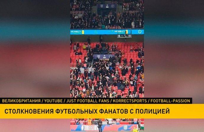 Общество: Во время футбольного матча Венгрия – Англия произошли столкновения фанатов и полиции