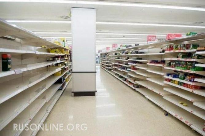 Общество: Пустые полки: В Великобритании царит паника из-за дефицита всего