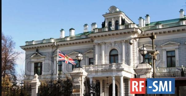 Общество: КЗНИ вычислил имена ублюдков, работающих на МИД Великобритании против РФ