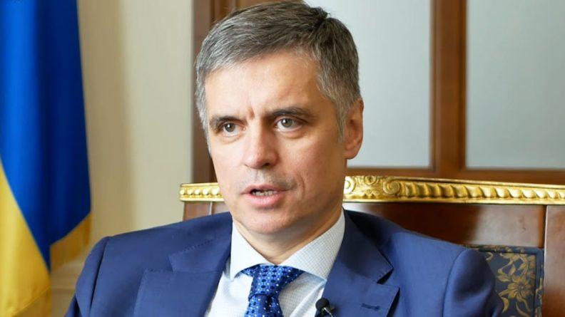 Общество: Украинский посол Пристайко сообщил о грядущих поставках вооружения из Великобритании