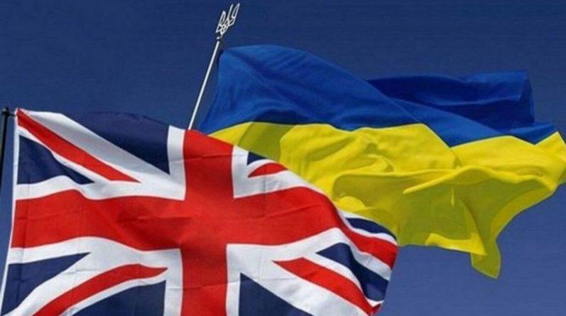 Общество: Зеленский скоро поедет в Великобританию с визитом – Пристайко