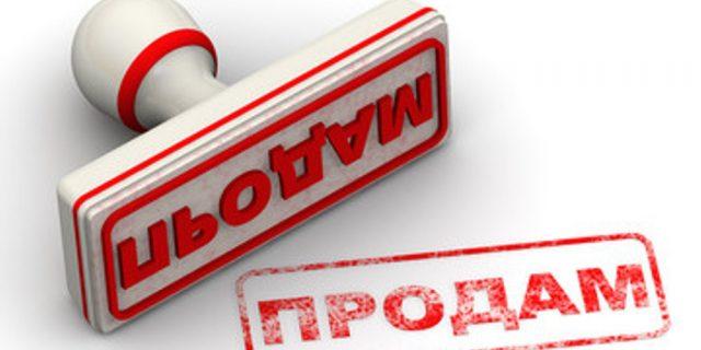 Частные объявления в ае чехов частные объявления строительство