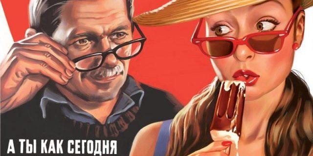 Ищу девушку для совместного проживания в Новоалександровске