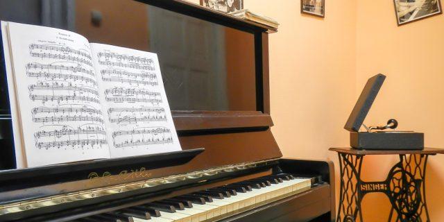 Ищу учителя музыки