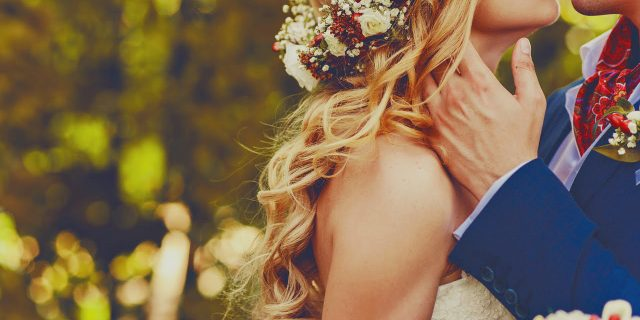 Предлагаю брак в Израиле