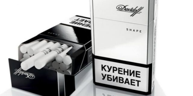 Продукция Опт Сигаретная